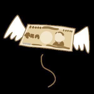 #136.【債務整理】辞任後の話し合い