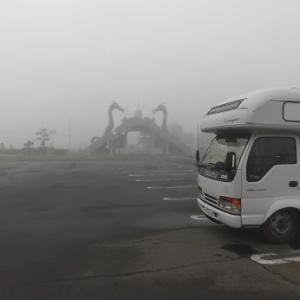 当間鍾乳洞&天人峡見学、停泊は「旭岳ネーチャーセンター」さん駐車場です!