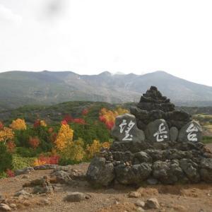 十勝岳の紅葉を楽しみ、停泊は「道の駅びえい白金ビルケ」さんです!