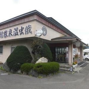 長万部から江差経由で「道の駅北前船 松前」さんで停泊です!