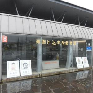 """我が家の""""おにぎり号松前から函館経由で「道の駅 なないろ ななえ」さんで停泊です!"""