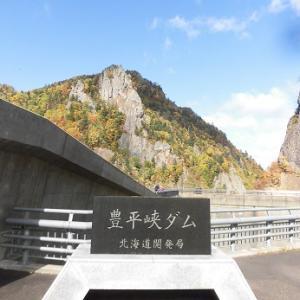 """我が家の """"おにぎり号"""" 昨日は豊平峡の紅葉を満喫、停泊は「山小屋」です!"""