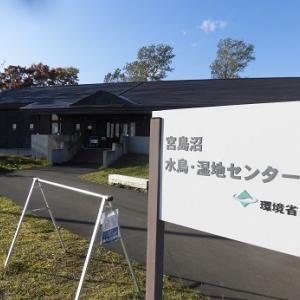 昨日は「宮島沼でマガン観察」、停泊は「道の駅 三笠」さんです(2019年10月)!
