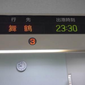 """我が家の """"おにぎり号"""" 昨日は「フェリー」内でんびり、停泊は「道の駅 舞鶴港」さんです!"""