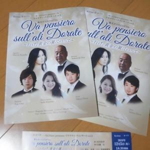 """我が家の """"おにぎり号"""" 昨日は「初・オペラ」観劇に挑戦です!"""
