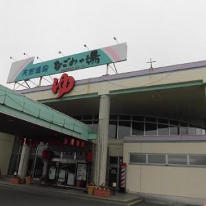 """我が家の""""おにぎり号""""  新しくできた道の駅「あびらD51ステーション」さんで停泊です!"""