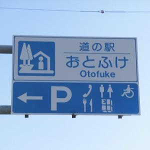 """我が家の""""おにぎり号""""「襟裳岬」のバフンウニを満喫、停泊は「道の駅 むかわ四季の館」さんです!"""