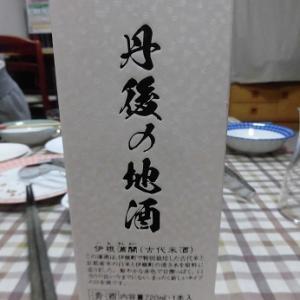 """我が家の""""おにぎり号"""" 古代米酒「伊根満開」をいただきました!"""