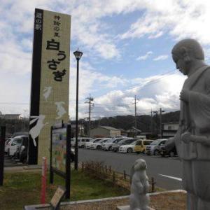 昨夜の停泊は鳥取県、道の駅「神話の里 白うさぎ」さん(2019年1月旅行記)!