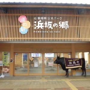 昼食は兵庫県、道の駅「ようか但馬蔵」さんです(2019年1月旅行記)!