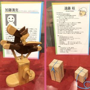 名古屋市科学館の「木のおもちゃ展」、再度じっくり見てきました。