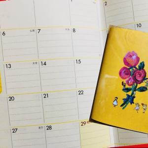 12月になって、手帳もだんだん2020年仕様に。