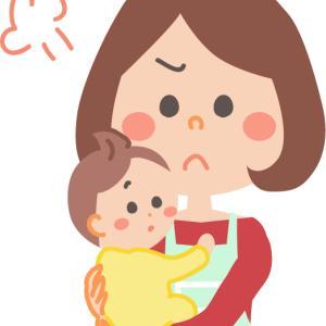 二人目産まれたら育児はもっと大変!イライラを落ち着かせる方法は?