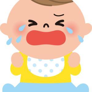 赤ちゃんは置くと起きるもの?背中スイッチを発動させないコツとは?