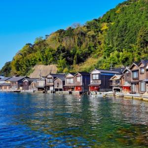 京都伊根の舟屋へのアクセス無料駐車場情報☆日本のベネチアを探索