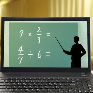 オンライン家庭教師 e-Live イーライブで安心の自宅学習