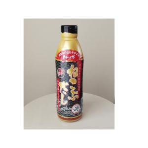 梅沢富美男さんCMの北海道ねこぶだしが超美味!どこで売ってる?