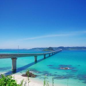カローラツーリングのCM菅田将暉が歌う長い橋の撮影場所はどこ?