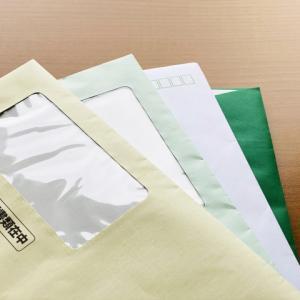 郵便配達が土曜日も廃止になるのは2021年いつから?速達やゆうパックも配達されない?