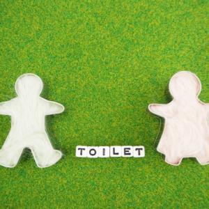 トイレトレーニングはいつから始める?目安と子供からのサイン