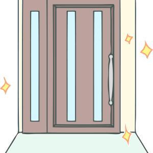 玄関をピカピカして開運!すぐにやりたくなる玄関掃除の仕方