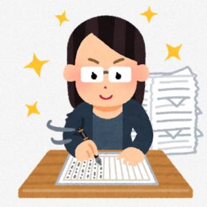 【SEO対策?】皆さんは、ブログの文字数って、どうお考えですか?