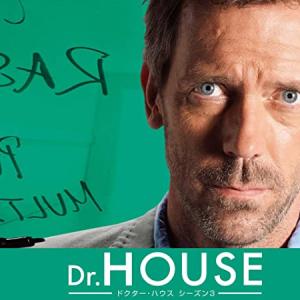 【海外ドラマ】Dr.HOUSEの感想とおすすめポイント【結末について思うこと】