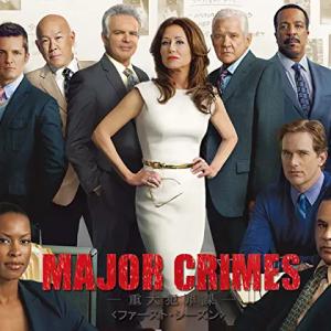 【海外ドラマ】クローザーの続編「Major Crimes ~重大犯罪課」の感想【結末前に前代未聞の展開が】