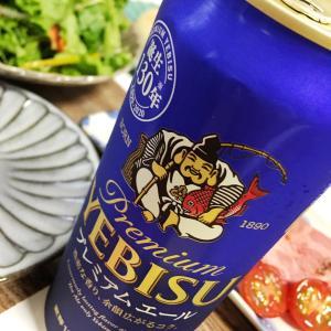 家飲み最高!!7月4日(土) の飯ログ♡