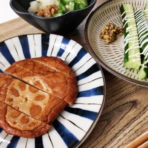 7月12日(日) の飯ログ♡