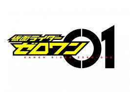 過去の仮面ライダーシリーズ〇〇話まとめツイート一覧【24話~】
