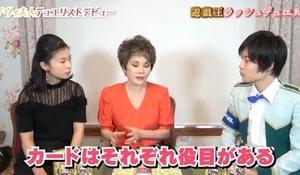 【遊戯王】デヴィ夫人、デュエリストデビュー!
