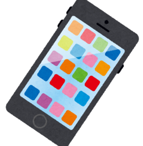 格安SIMで毎月約5000円スマホ代が安くなった話【年間6万円節約!】