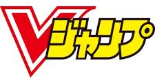 Vジャンプ2022年1月号 付録カードなど情報まとめ【SDBH応募者全員サービス実施!】