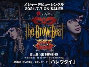 遊戯王SEVENSのOP主題歌が6月20日リニューアル!CD予約受付中!【The Brow Beat】