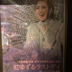 【星組】紅ゆずる 大千秋楽 ライブビューイング