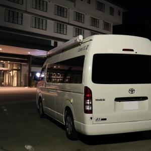 夜遅くても入れるオススメの温泉、ホテル郡上八幡