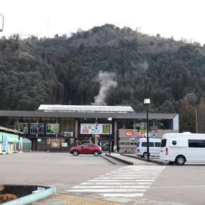 温泉・宿泊施設も完備。道の駅「飛騨金山ぬく森の里温泉」