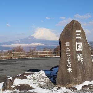 富士山の眺めベスト5に入る三国峠「伊豆と車中泊-6-」