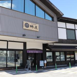 芦ノ湖で富士山を眺められる人気のCafe 湖紋「伊豆と車中泊-9-」