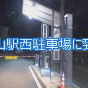 高山と車中泊-1-岐阜各務原IC~高山までのタイムラプス。