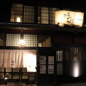 高山と車中泊-3-高山で遅くまでやっている美味しい小料理店。