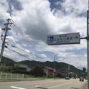 高山と車中泊-9-高山に行くなら、道の駅ななもり清見に立ち寄ろう。