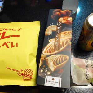 お土産はキャンピングカーの中で食べるのが日課になっている。