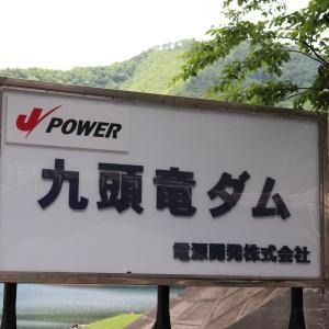日本ランキング上位に食い込む九頭竜ダム。帰りの際には一方通行に注意して。