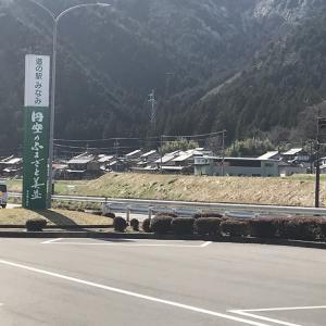 道の駅 美並 in 岐阜