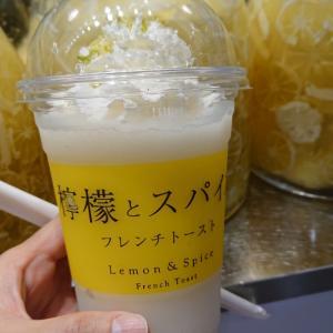 レモン涼(///ω///)