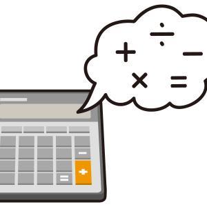品質思考を鍛える~『仕事算』を使って気持ちスッキリ効率改善