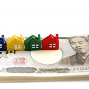 世帯年収700万円で組める住宅ローンはいくら?我が家の借り入れ額公開