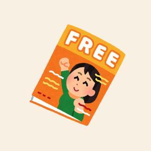 商用で使える無料のフリー画像&写真素材サイト5選